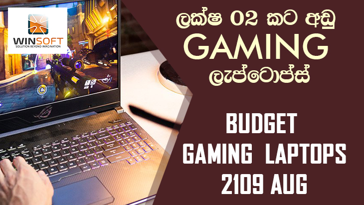 Budget Gaming Laptops under Rs.200,000