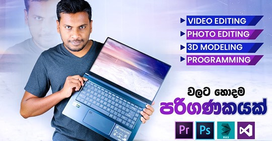 Prestige Laptop Designed for Content Creators